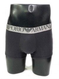 Boxer Armani Shiny Logo Band Silver