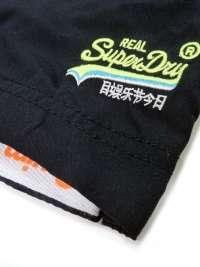 Bañador Superdry Beach Volley Marino