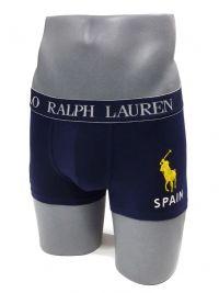 Boxer de Polo mod. España