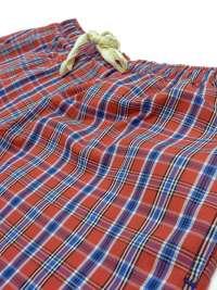 Pijama Giulio Combi Drogo