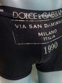 Boxer Dolce & Gabbana Negro Via S. Damiano